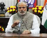 Mann Ki Baat : प्रधानमंत्री मोदी बोले, हिंसा किसी भी समस्या का समाधान नहीं हो सकती