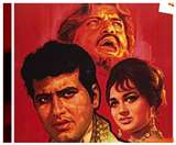 Republic Day 2020: पूर्व प्रधानमंत्री के कहने पर मनोज कुमार ने बनाई थी पहली देशभक्ति फिल्म, फिर ऐसे बने 'भारत कुमार'