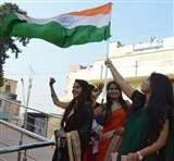 Events in Bhagalpur Today, 26th January 2020, जानें भागलपुर में आज क्या हो रहा खास