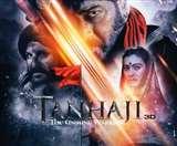 Tanhaji Box Office Collection: कोई नहीं है फिल्म के टक्कर में! संजू, उरी, कबीर सिंह, सुल्तान भी रह गईं पीछे