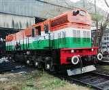 Republic Day 2020: आज तिरंगा के रंग में दौड़ेगा इंजन, समस्तीपुर मंडल के डिपो में किया गया तैयार