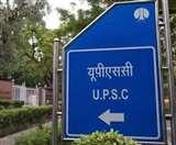 UPSC परीक्षा की तैयारी कर रहे छात्रों की सुरक्षा के साथ हो रहा है खिलवाड़