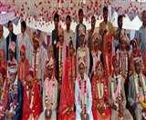 सामूहिक विवाह समारोह : बाबुल की दुआएं लेकर विदा हुईं 46 बेटियां Hathras news