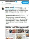 मुख्यमंत्री के निर्देश के बाद रेस हुआ प्रशासन, वसूली से परेशान युवक ने किया था ट्वीट