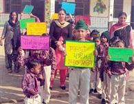 सरकारी दाखिला में बढ़ाने के लिए निकाली रैली