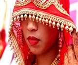 दुल्हन लेने राजस्थान से पहुंची बरात, दूल्हा के साथ सारे बरातियों को थाने में लगानी पड़ी हाजिरी