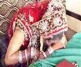 पत्नी से चोरी-छिपे दूसरी शादी कर रहा था पति, पुलिस ने दुल्हन को बता दी ये बात, फिर...