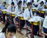 CBSE Board Exams 2020: हिंसा के कारण CBSE ने आज होने वाली बोर्ड परीक्षा टाली