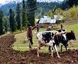 TMBU में जलवायु परिवर्तन पर अंतरराष्ट्रीय सेमिनार, प्रकृति से जुड़कर ही खेती होगी टिकाऊ Bhagalpur News