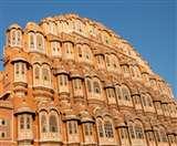 विश्व विरासत शहर में शामिल हुए जयपुर आकर देखें, किलों, महलों के अलावा और भी बहुत कुछ