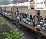 टरकाने से भी नहीं बनी बात, अब सफलता के लिए जुटे तन मन से Kanpur News