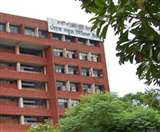 पंजाब स्कूल शिक्षा बोर्ड का बड़ा कदम, अब Website पर दिखेंगे नकल के केस, PSEB ने जारी किया फार्म