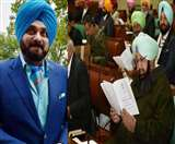 Punjab Assembly Budget Session: सिद्धू अपनी सरकार के ही निशाने पर आए, मंत्री ने रिपोर्ट को बताया फिजूल