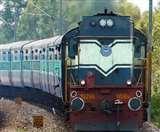 एक मार्च से पटरी पर लौटेंगी जम्मूतवी समेत अन्य ट्रेने, होली-चैती नवरात्र में सफर करने वाले यात्रियों को राहत Dhanbad News