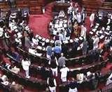 Rajya Sabha Election: चुनाव की तारीख तय होते ही उछलने लगे उम्मीदवारों के नाम