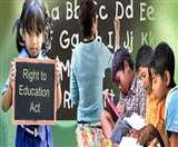 Right to Education नगर में ऑनलाइन, ग्रामीण में ऑफलाइन, आवेदन दो मार्च से तीन चरणों में