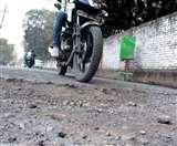 गोरखपुर की सड़कों के लिए सरकार ने खोला खजाना, 63.57 करोड़ से 95 सड़कों की बदलेगी सूरत Gorakhpur News