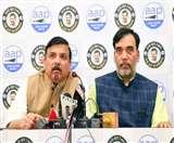 Delhi Violence: केजरीवाल के बाद अब AAP ने की हिंसाग्रस्त इलाको में सेना तैनात करने की मांग