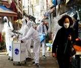चीन के बाद द. कोरिया में कोरोना का कहर जारी, आठ दिनों में 1261 वायरस के मामले दर्ज