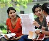 उत्तराखंड में आइसीटी योजना से उच्च शिक्षा को भी उम्मीदें, पढ़िए पूरी खबर
