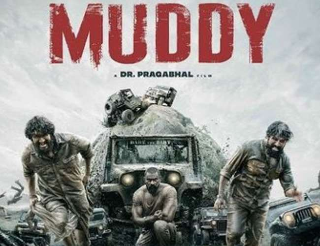 Muddy Movie Teaser Malyalam Film Based On Mud Racing Directed By Dr  Pragabhal Staring Yuvan and Ridhaan Krishna