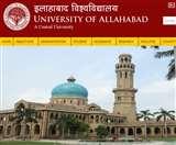 Allahabad University Admission 2020: प्रवेश प्रक्रिया विश्वविद्यालय ने स्थगित की, देखें पूरा विवरण