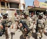 इराकी सेना का दावा- बगदाद के ग्रीन जोन में अमेरिकी दूतावास के पास रॉकेट से हमला