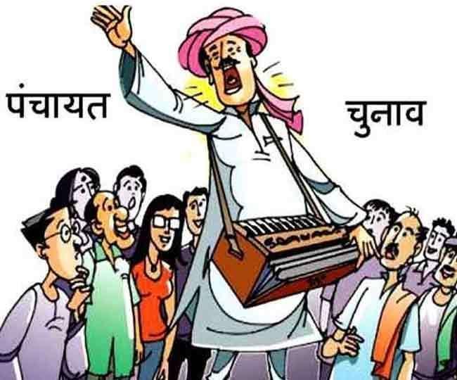 Live Barabanki Panchayat Chunav Result 2021: देखें ग्राम प्रधान, बीडीसी, ब्लॉक प्रमुख और जिला पंचायत सदस्य का रिजल्ट