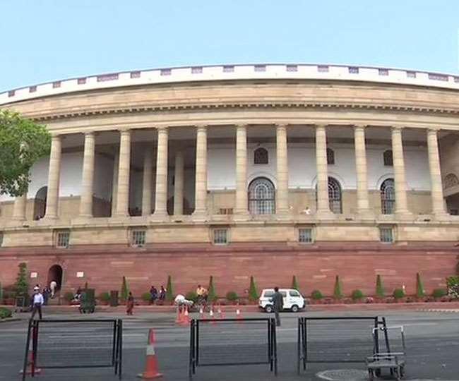 देश की संसद के सभी कर्मचारी अब करेंगे वर्क फ्राम होम। (फोटो: दैनिक जागरण)