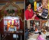 Bada Mangal 2020 : घर बैठे ऑनलाइन हुआ सुंदरकांड का पाठ, ई-भंडारे के साथ बंटा श्रद्धा का प्रसाद