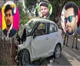 टायर फटने से अनियंत्रित हुई कार पेड़ से टकराई, दो की मौके पर मौत-तीसरे ने अस्पताल में तोड़ दम