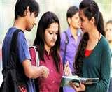 Jharkhand: बिना परीक्षा दिए प्रमोट होंगे इंजीनियरिंग और पॉलिटेक्निक के विद्यार्थी