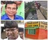 Top Dhanbad News of the day, Tue, 26 May, 2020, आइएएस मनोज कुमार पर प्राथमिकी का आदेश, पांच की माैत, विधायक ढुलू को जमानत, सिंदरी में कर्फ्यू, बीसीसीएलकर्मी की हत्या