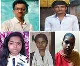 Bihar Board 10th Topper 2020: समस्तीपुर के पांच विद्यार्थियों ने टाॅप-10 की लिस्ट में बनाई जगह, जानिए क्या है इनके सपनें
