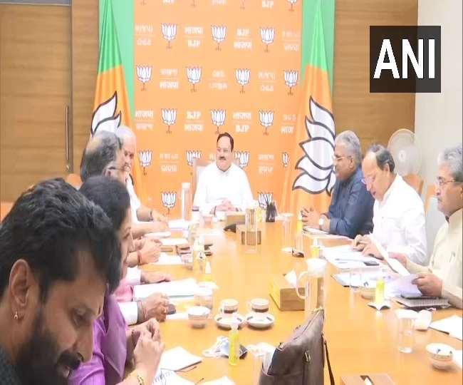 पार्टी अध्यक्ष जेपी नड्डा द्वारा बुलाई गई बैठक