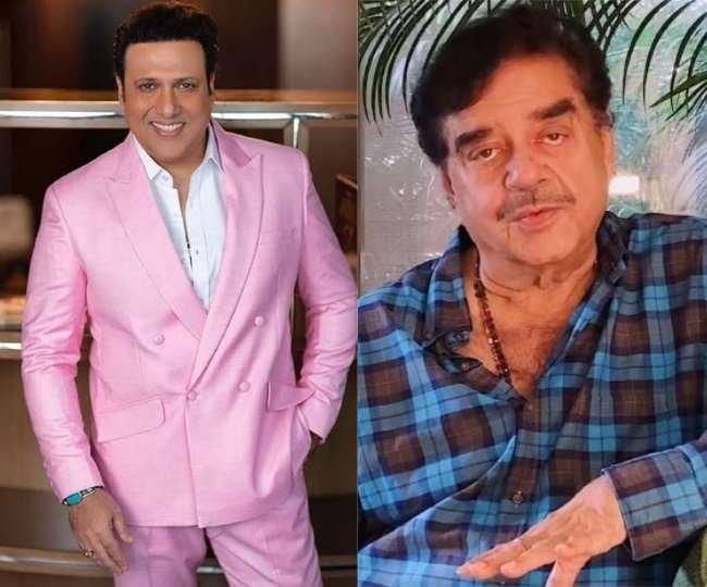 Govinda Is Sidelined In Bollywood: शत्रुघ्न सिन्हा का खुलासा,अभिनेता गोविंदा को फिल्म इंडस्ट्री में किया गया साइड लाइन - दैनिक जागरण (Dainik Jagran)