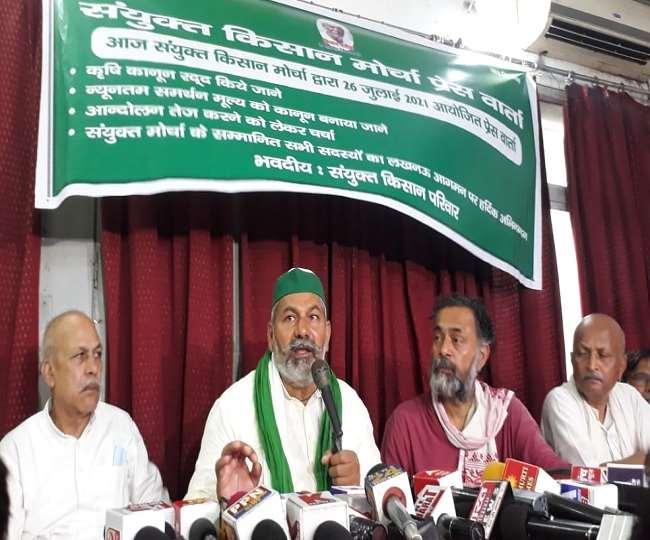 राकेश टिकैत के साथ योगेंद्र यादव ने मीडिया से अपने मिशन की बातों को साझा किया।