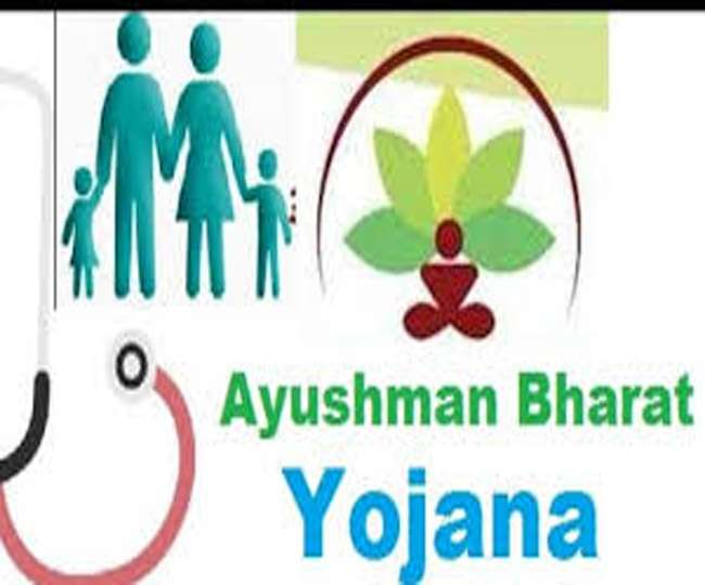View: Ayushman Bharat, a change whose time has come