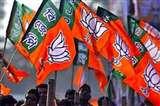 Aligarh डीएम को हटाने को लेकर छिड़ी मुहिम, जानिए क्या है मामला, ऑडियो वायरल Aligarh news