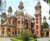 मोदी सरकार का बड़ा ऐलान, केंद्रीय विश्वविद्यालयों में कुलपतियों की नियुक्ति का काम शुरू