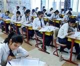 Pariksha Pe Charcha 2020: विद्यार्थियों पर अनावश्यक सोच से बनता है परीक्षा का तनाव