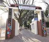 फिल्म अध्ययन के इच्छुक कश्मीर के उम्मीदवार FTII और SRFTI के लिए ऑफलाइन कर सकते हैं आवेदन