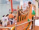 Ganga Yatra in UP : बलिया और बिजनौर से आज रवाना होगी गंगा यात्रा, पांच दिन में 1238 किमी का सफर