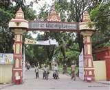 Events in Muzaffarpur, {27 January 2020}। जानें मुजफ्फरपुर में आज क्या कुछ खास हो रहा