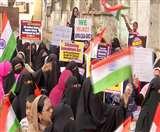 CAA Protest Mumbai : मुंबई में सीएए, एनआरसी और एनपीआर के खिलाफ विरोध प्रदर्शन
