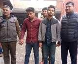 पिता हत्या के मामले में जेल में बंद, बेटा पानीपत की छात्रा से गैंगरेप का आरोपित Panipat News