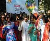जागरण संगिनी क्लब की पिकनिक विद फन में मस्ती के रंग Jamshedpur News
