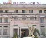 Corona Virus: जयपुर में कोरोना वायरस का संदिग्ध मरीज भर्ती