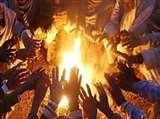 अभी कुछ दिन और ठंड से राहत नहीं मिलने वाली, दोपहर में राहत Prayagraj News