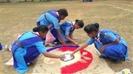 रंगोली प्रतियोगिता में छात्राओं ने दिखाई प्रतिभा